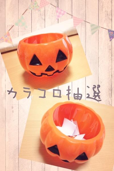 fc2blog_20121018142011440.jpg