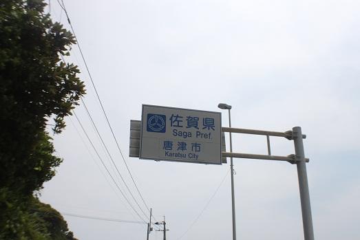 062011.jpg