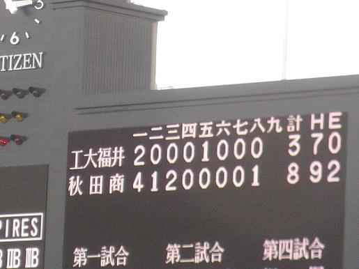081516.jpg