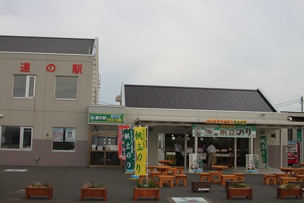 092120s.jpg
