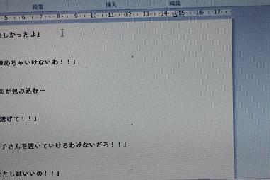 1023ww.jpg