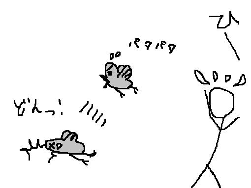 oiyosuke2.png