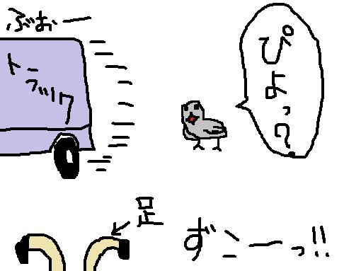 piyosuke.png