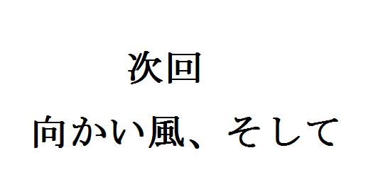 yokoku1023.png