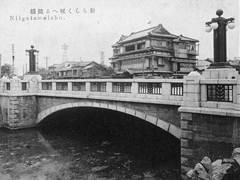 04-1他門川にかかる鏡橋