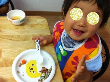 fc2blog_201205301414127e0.jpg