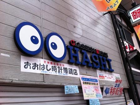 fc2blog_20120602065447e1a.jpg