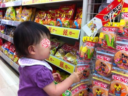fc2blog_201206041440578af.jpg