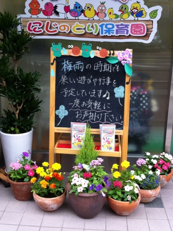 fc2blog_20120613191838940.jpg