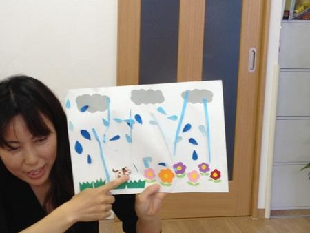 fc2blog_201206261913214e9.jpg
