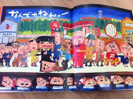 fc2blog_2012102613000581e.jpg