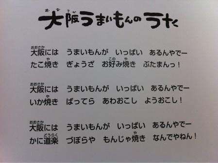 fc2blog_201210261341046fe.jpg