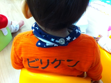 fc2blog_20121225165303a16.jpg
