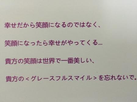fc2blog_20141029171317515.jpg