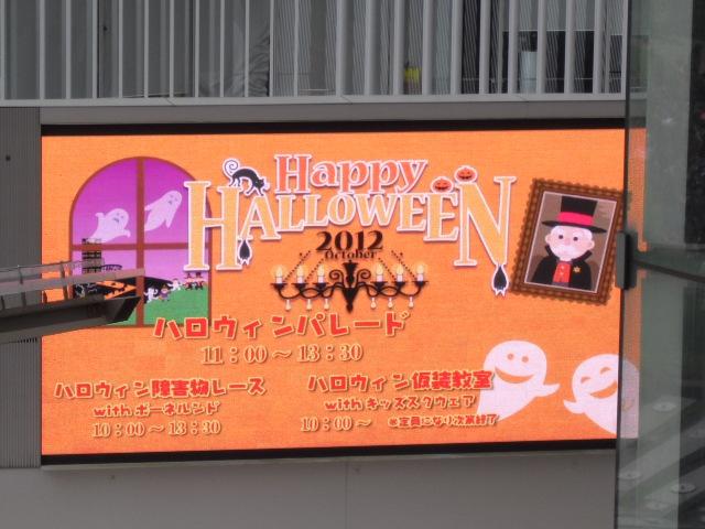 東京旅行 032
