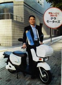 法人向け電動バイク「BIZMOⅡ」の傍らに立つ、<br />テラモーターズの徳重徹社長