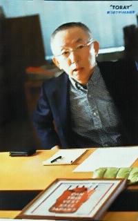 ファーストリテイリング会長兼社長 柳井正氏