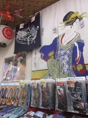 雷門日興売り場11月8日7