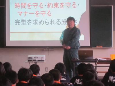 益子中学校キャリア8