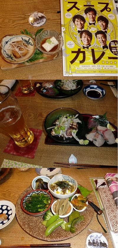 syokuji_20120512131523.jpg
