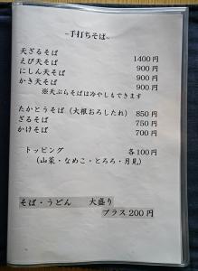 P1060446.jpg