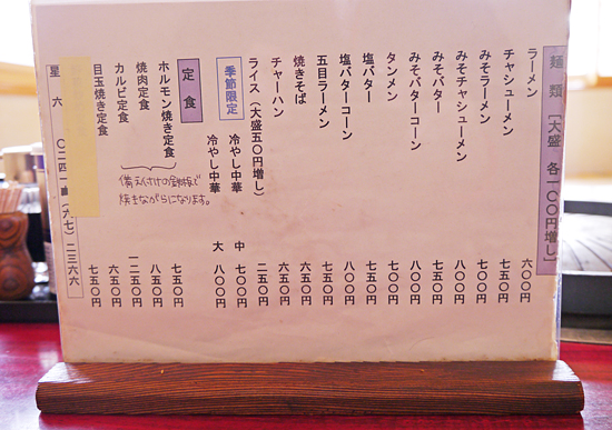 P1060533.jpg