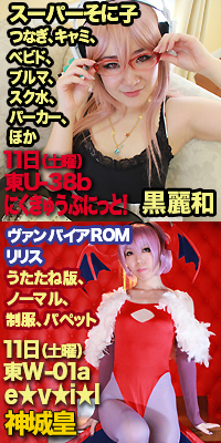 c82_uruna_kou001.jpg