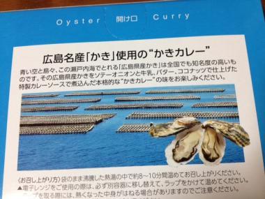 uchigohan41-3.jpg