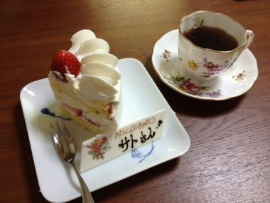 uchigohan43-2.jpg