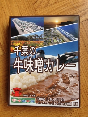 uchigohan73-4.jpg