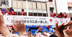 オリンピック2