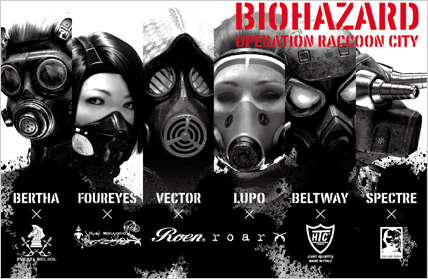 120417_biohazard_17.jpg
