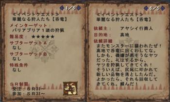 闖ッ鮗励↑繧狗叫莠コ縺溘■縲仙荘遶懊?狙convert_20120508184117