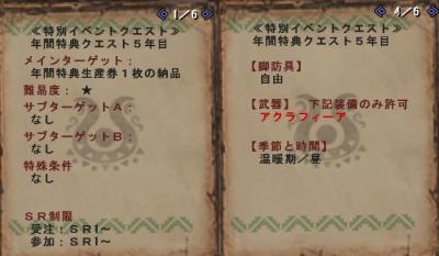 ・募ケエ逶ョ_convert_20120713184519