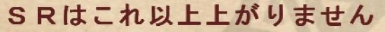 縺薙l莉・荳贋ク翫′繧翫∪縺帙s・胆convert_20120807025321