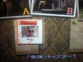 繧ッ繝ュ繝九け繝ォ繧コ・論convert_20120901185422