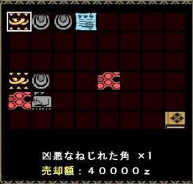 蜃カ謔ェ縺ェ縺ュ縺倥l縺溯ァ胆convert_20120906035431