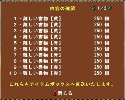 髮」縺励>譖ク迚ゥ・茨シ托シ雲convert_20120916200521