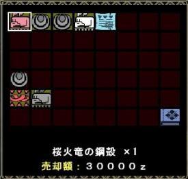 譯懃↓遶懊・驪シ谿サ_convert_20120928025656
