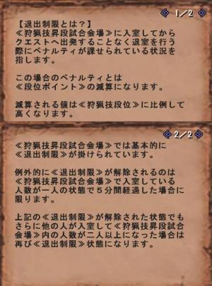 騾€蜃コ蛻カ髯舌→縺ッ・歙convert_20121011021939