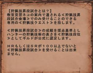 迢ゥ迪滓橿譏・ョオ隧ヲ蜷医→縺ッ・歙convert_20121011021836