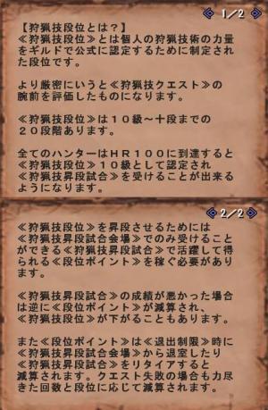 迢ゥ迪滓橿谿オ菴阪→縺ッ・歙convert_20121011021915