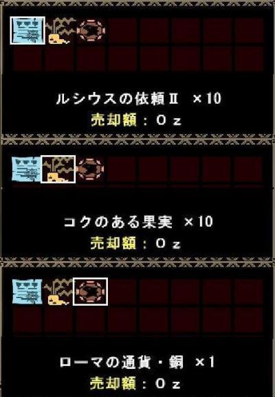 繝ォ繧キ繧ヲ繧ケ縺ョ萓晞シ竇。_convert_20121013122702