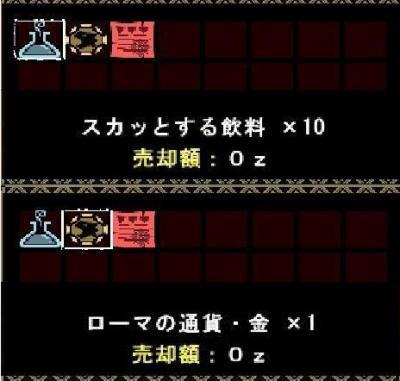 繧ケ繧ォ繝・→縺吶k鬟イ譁兩convert_20121013122637