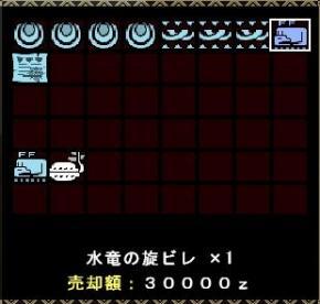 譌九ン繝ャ_convert_20121116015509