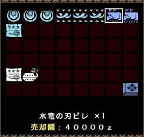 蛻・ン繝ャ_convert_20121116015424