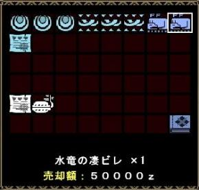 蜃・ン繝ャ_convert_20121116015450