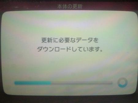 譖エ譁ー髟キ縺吶℃_convert_20121209135200