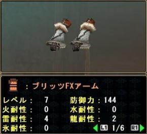 繝悶Μ繝・ヤ・ヲ・ク繧「繝シ繝_convert_20130117010026
