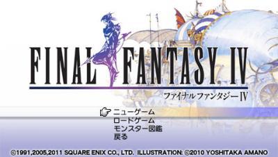 FF4CC_03_convert_20121022171207.jpg